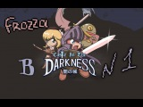 Castle in the Darkness - Знакомство с игрой, затупы и милые босы :3