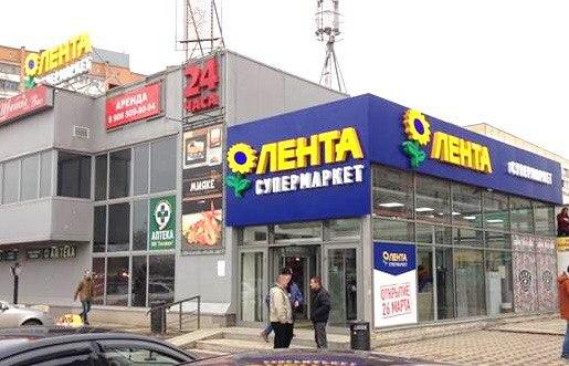 Зачем русским ультраправым ислам: Общество - Lenta ru