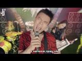 J.Y. Park – Fire (feat. Conan O'Brien & Steven Yeun & Jimin Park) [русс. саб]