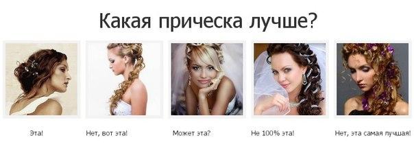 vibor-intimnoy-pricheski