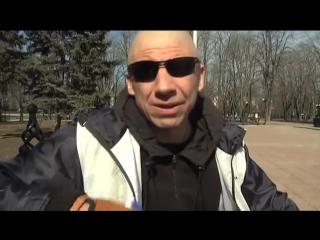 Луганск. Бывший охранник Болотова.