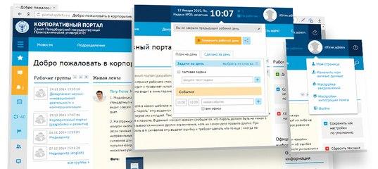 Доска объявлений Новосибирска - Бесплатная доска