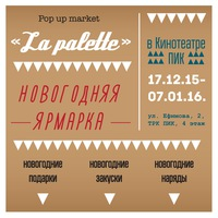 "Pop Up market ""La PALETTE"""