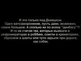 """Донецкий скотомогильник! Кладбище российских оккупантов боевиков """"ДНР"""""""