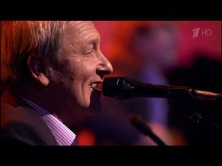 Олег Митяев - Дружба (Презентация диска «Позабытое чувство» 2011)