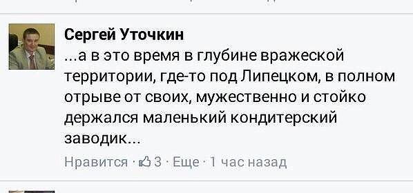 Порошенко: В Украине проводится полная демобилизация тех, кто находился на службе последний год - Цензор.НЕТ 4612