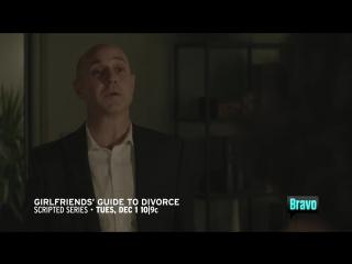 Трейлер Ссылка на 2 сезон - Инструкция по разводу для женщин / Girlfriends' Guide to Divorce