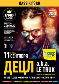 11.09 - Децл a.k.a. Le Truk(билеты 200 руб.) СПб