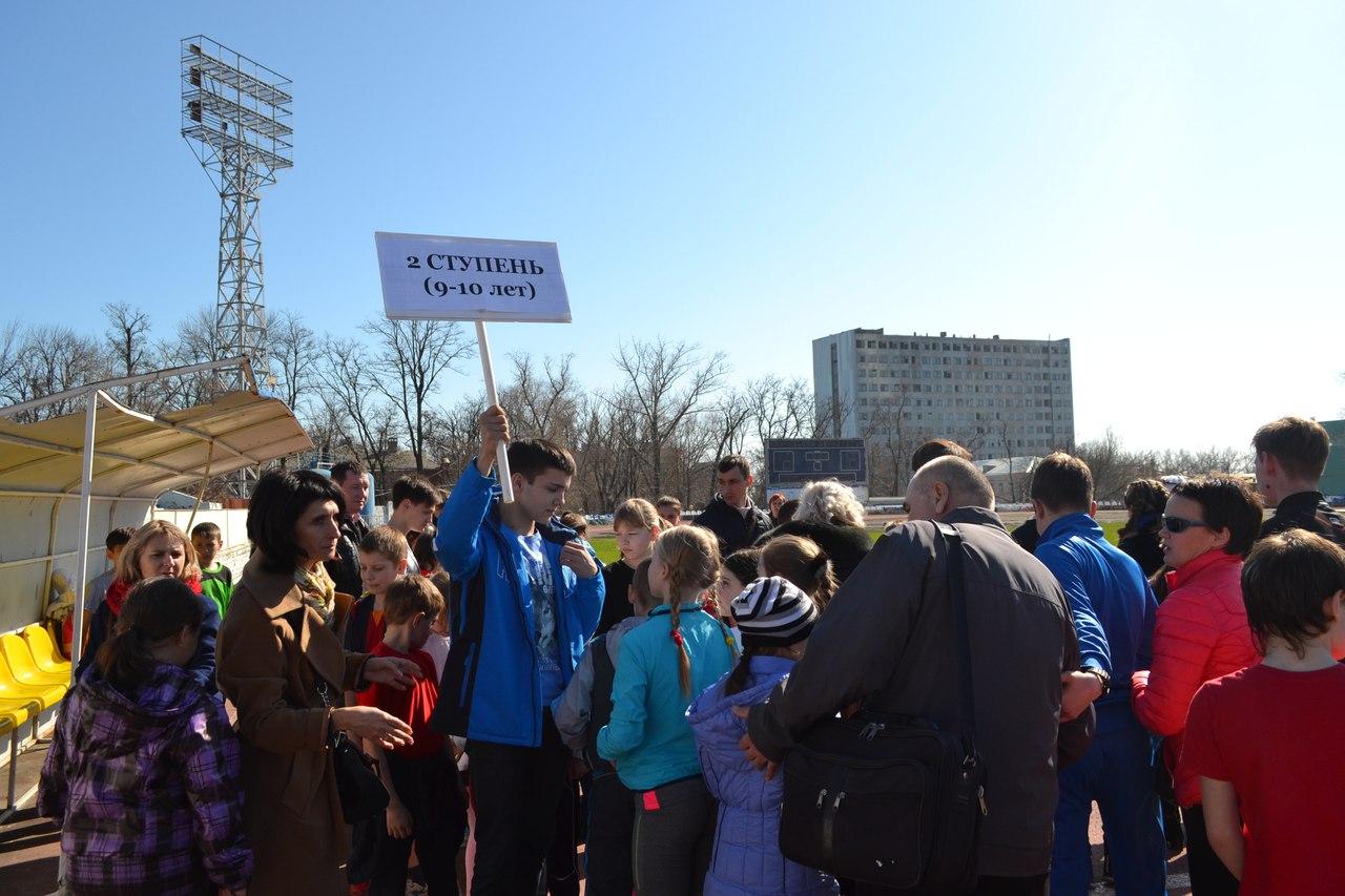 В Таганроге прошел зимний фестиваль ГТО