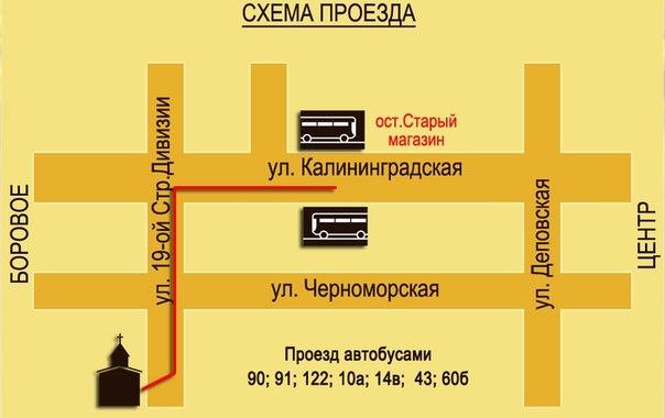 Отрожка Воронеж Карт