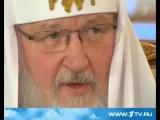 Патриарх Кирилл говорит правду о Путине ему в глаза :)