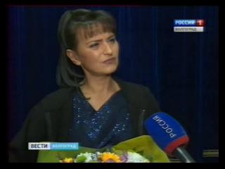 """Программа """"Северное сияние"""" в Волгоградском Цирке"""