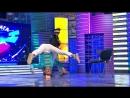 КВН 2016 - Высшая лига 1/8 Сборная Большого Московского Цирка Приветствие