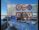 В Колпашевском районе открыт первый «зимник»: Тогур-Копыловка