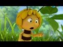 Новые приключения пчёлки Майи - 34 - Король Вилли