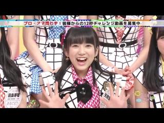 HKT48 no Goboten ep48 от 10 мая 2015 г.
