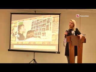 Прошла презентация проекта  «Адаптация детей - сирот к жизни в социуме»