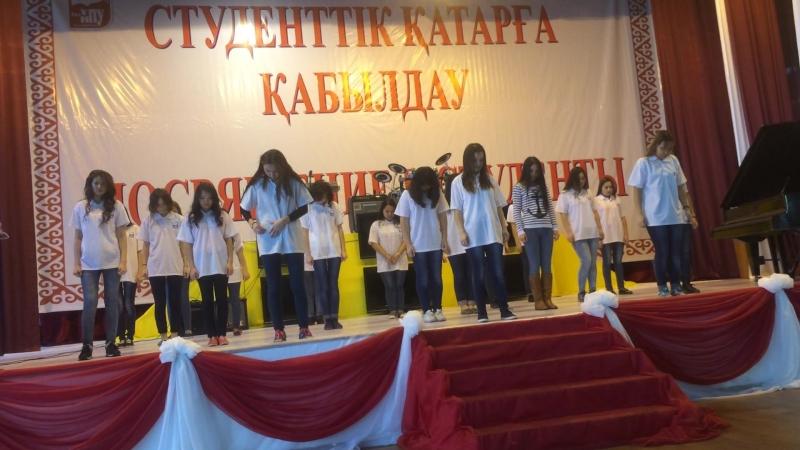 Repetition KazNPU 2 course