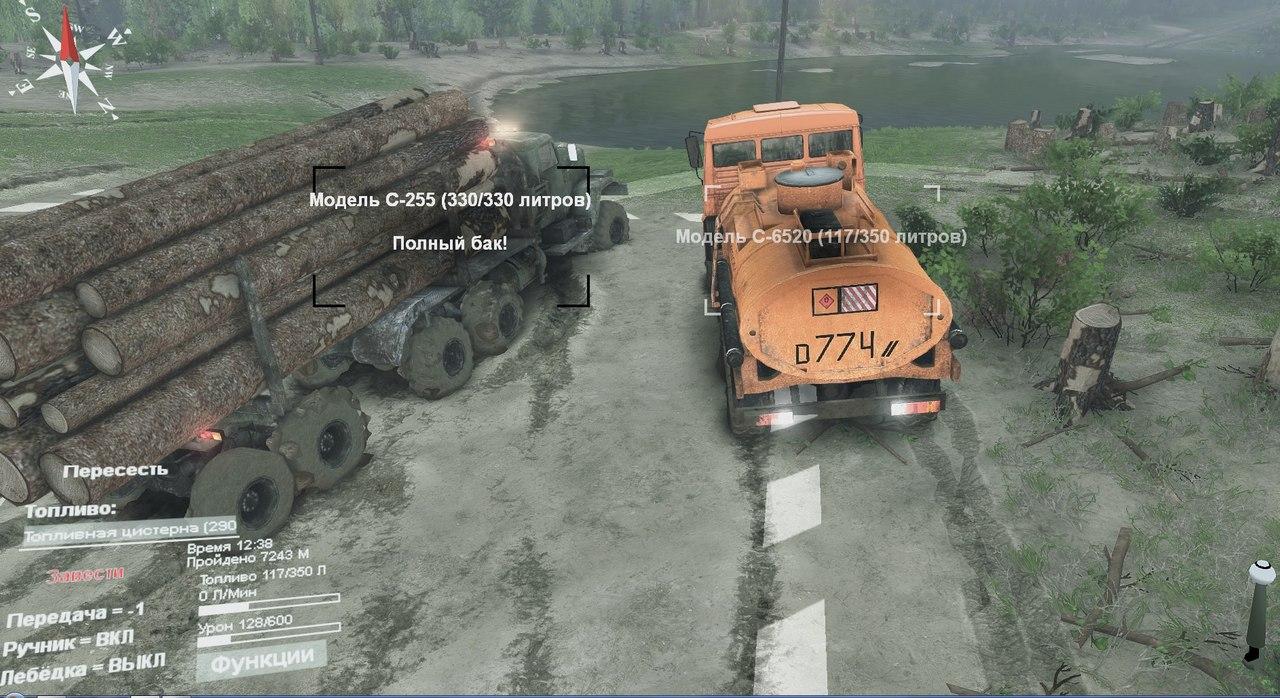"""Карта """"Кудрово1"""" для 25.12.15 для Spintires - Скриншот 2"""