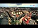 Экскурсия по Барселоне и Испании Каталонии с гидом Андреем Понкратовым