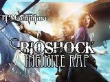 JT Machinima - Bioshock Infinite Rap by JT Machinima