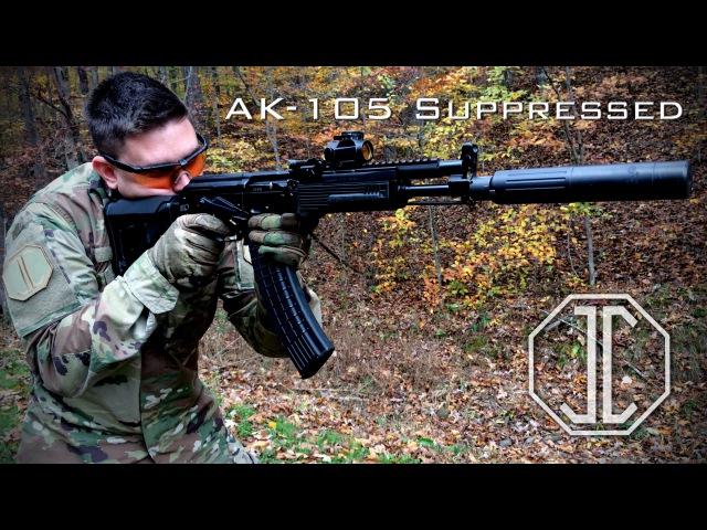 AK 105 Suppressor Sound Test - JMac Customs