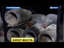 Российские виноделы готовят к открытию Керченской переправы специальный херес