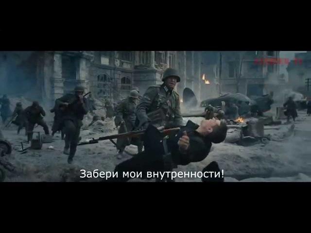 Sabaton - Stalingrad [русские субтитры]