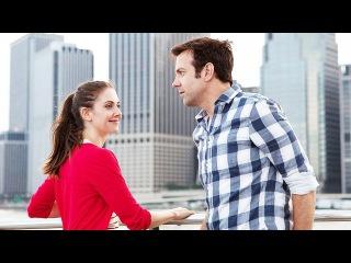 Любовь без обязательств — Русский трейлер (2015)