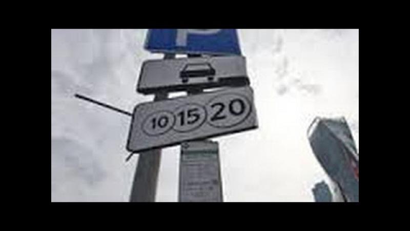 Дорожный геноцид почему платные парковки протянулись до окраин Москвы