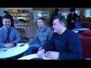 Общение после старта программы с новичками на майнинг во Львове 24.01.2016. 5 часть.