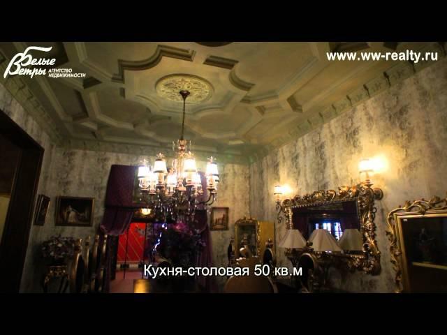 Усадьба в Софьино на Киевском шоссе, 910 м2 с отделкой ар-деко
