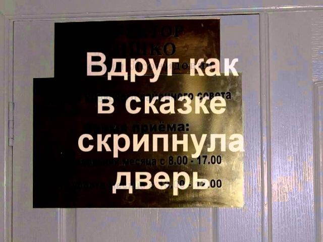 Учитель года_2014_Царук А.Н.