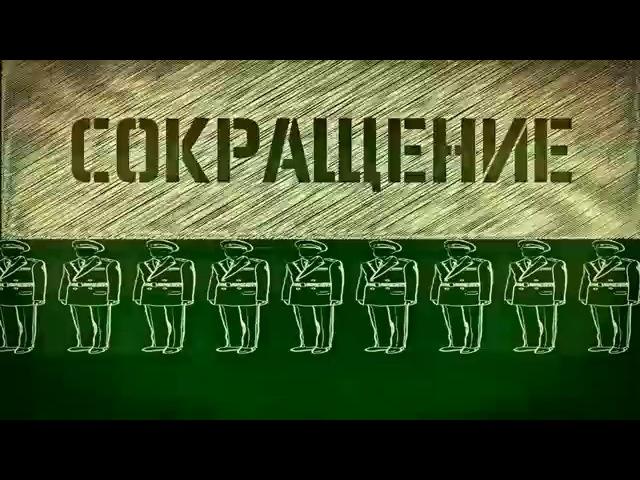 Россия строит Звезду Смерти