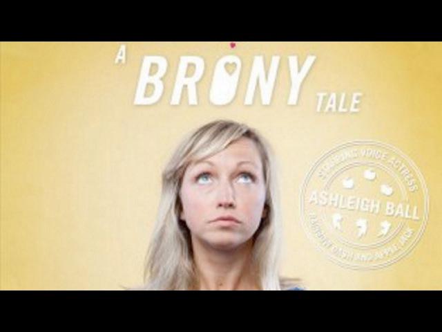 A Brony Tale (Сказ Брони), на русском весь фильм целиком