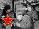 В землянке - Песня военных лет - Лучшие фото - Бьется в тесной печурке огонь