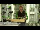 Демонстрация новой линейки 36В инструмента с ранцевым аккумулятором