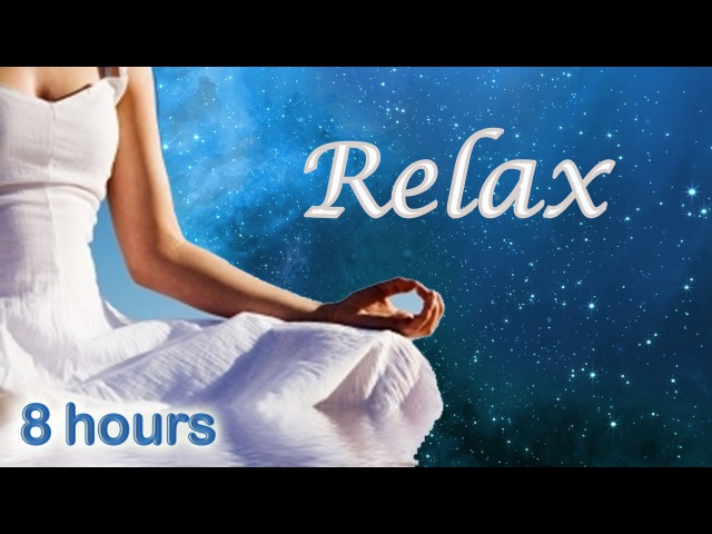 ☆ 8 HOURS ☆ COSMIC PEACE ♫ Relaxing Music for Meditation, Stress Relief, Baby Sleep, Pregnancy