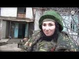 Запретный Донбасс. Ополченка из отряда