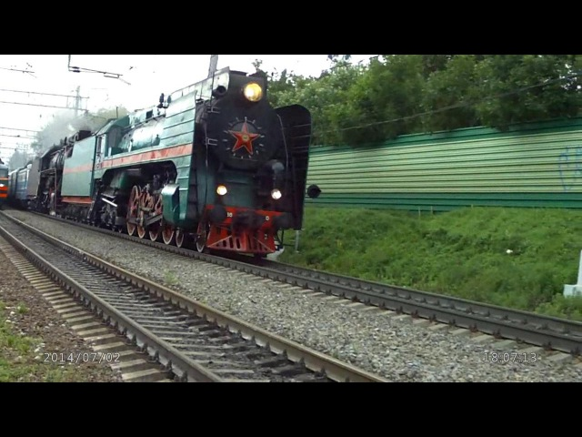 Steam Locomotives Паровозы П36-0120 и ЛВ-0283 02.07.14