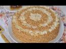 Как Приготовить ВКУСНЕЙШИЙ Торт МЕДОВИК! рецепт ПАЛЬЧИКИ ОБЛИЖЕШЬ! Готовим дома!