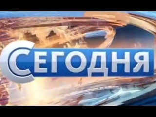Последние новости НТВ программа Сегодня 13:00  27.02.2016