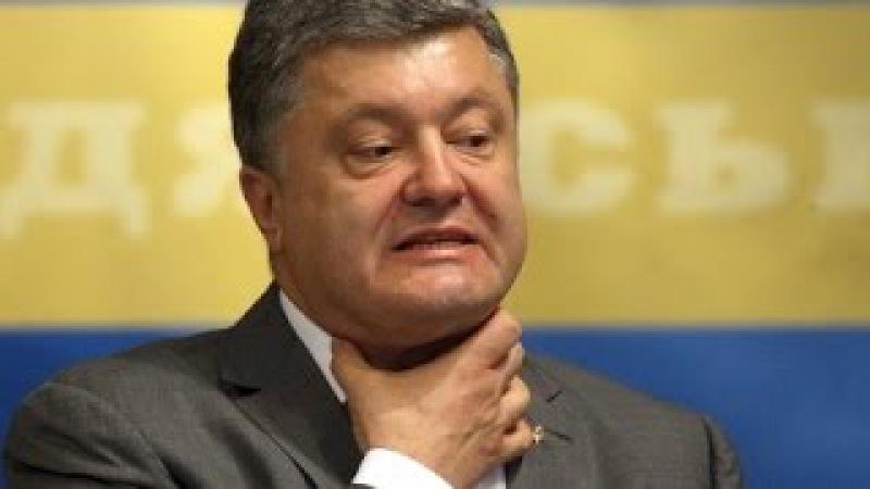 Украина пошла на попятную