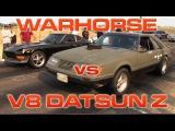 WARHORSE vs BAM Datsun Z - HeadsUp Muscle Shootout - FINAL RACE