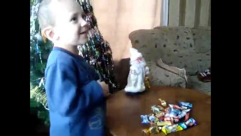 реакция ребёнка на конфеты