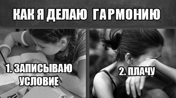 Дария Богданова | Донецк