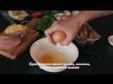 Ролл с омлетом на завтрак [Рецепты Bon Appetit]