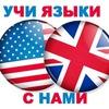 Английский язык в Сургуте