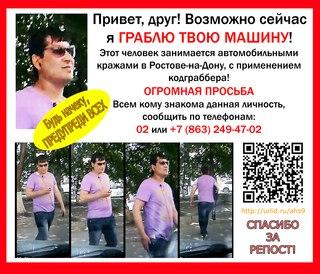 Оптовая база сыров: Ростов-на-Дону Врубовая улица 4 к1