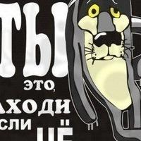 Анкета Альберт Аблатыпов